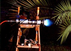 a night test of jet engine combustor